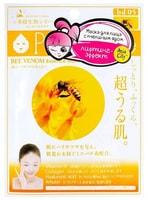 """SUN SMILE """"LIVING ESSENCE"""" ������������� ����� ��� ���� � ��������� ��������� ���, 23 ��.,1 ��."""