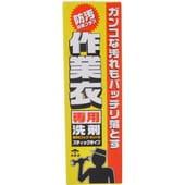 """Kaneyo 240138 KAN Хозяйственное мыло """"Laundry Soap"""" для стойких загрязнений и спецодежды 110 г /48"""