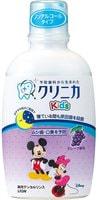 """LION """"Clinica KID`S"""" Ополаскиватель для полости рта детский, вкус винограда, 250 мл."""