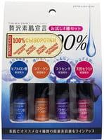 """JAPAN GALS Сыворотка """"Pure beau essence"""", пробный набор, 4 шт. по 10 мл."""