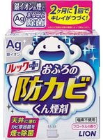 Lion Дымовая шашка-ионизатор с ионами серебра против грибка и черной плесени в ванной комнате, 5 гр.