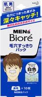 KAO Очищающие наклейки для носа для мужчин, белые Mens «Biore», 10 шт.