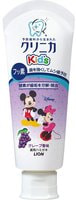 LION Детская зубная паста «Clinica Kids» со вкусом винограда, 60 гр.
