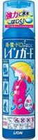 """LION """"Rain Guard"""" Водоотталкивающее средство для одежды, 180 мл."""