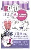 """Sosu Новинка! 1 пара в упаковке! """"SOSU"""""""" - носочки для педикюра, с ароматом лаванды. Размер 35-41."""