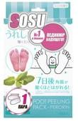 """SOSU НОВИНКА! 1 ПАРА В УПАКОВКЕ! """"SOSU"""" - носочки для педикюра, с ароматом мяты. Размер 35-41."""