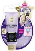 "SANA ""NIGHT MASK"" Ночная крем-маска, 70 гр."