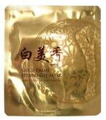 Gold & EGF Transparent Gel Mask Pack / Гидрогелевая маска для лица с золотом и EGF
