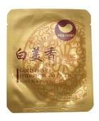 """Gold & EGF Eye Patch / Гидрогелевая маска для кожи вокруг глаз с золотом и EGF """"Премиум"""", 2 шт."""