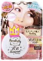"""Sana """"BB Mineral Powder"""" / Пудра компактная минеральная, новая 3D - формула."""