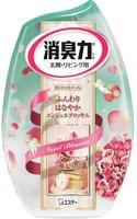 ST «Aroma style» - Жидкий освежитель воздуха для комнаты, аромат розовых цветов, 400 мл.