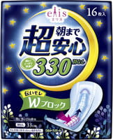 Daio paper Japan Ночные женские гигиенические прокладки «Elis Night Normal», без крылышек, 33 см, 16 шт.