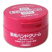 SHISEIDO Питательный крем для рук с ксилитолом и апельсиновой пудрой, 100 гр.