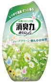 ST Жидкий освежитель воздуха для комнаты «Aroma style», луговые травы, 400 мл.