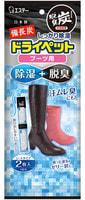 ST Вкладыши в обувь (сапоги, ботинки) для поглощения влаги и неприятных запахов, 2 шт. х 42 г.