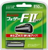 Feather «FII Neo» Запасные кассеты с двойным лезвием для станка F-System, 10 шт.