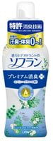 """LION Кондиционер для белья """"SOFLAN"""", деодорирующий, натуральный аромат белых трав, 620 мл."""
