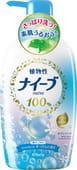 KRACIE Мыло жидкое для тела