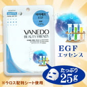 """All New Cosmetic """"Vanedo Beauty Friends"""" Комплексная антивозрастная маска для лица с эссенцией EGF - эпидермальный фактор роста, 25гр."""