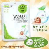 "All New Cosmetic ""Vanedo Beauty Friends"" Регенерирующая маска для лица с эссенцией улитки, 25 гр."