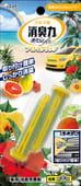 ST «Aroma style» Автомобильный дезодорант-ароматизатор для кондиционера с ароматом тропических фруктов, 2 шт.