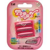 """KAI Сменные (запасные) для бритвы безопасной женской """"Poppy - 2 лезвия"""", 3 шт."""