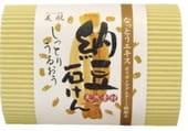 """CLOVER """"Уцукусихада"""" Увлажняющее мыло с экстрактом соевых бобов, твёрдое, 100 гр., подарочная упаковка."""