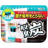 ST Поглотитель неприятных запахов для холодильников с клипсой для крепления на дверце «Family», 70 г.