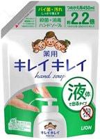 LION «KireiKirei» Жидкое антибактериальное мыло для рук с апельсиновым маслом - для применения на кухне, 450 мл., сменная упаковка.