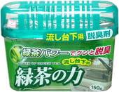 """KOKUBO """"Deodorant Power of Green Tea"""" Бытовой дезодорант-поглотитель неприятных запахов под раковину с экстрактом зелёного чая, 150 гр."""