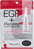 """JAPAN GALS Маска с плацентой и EFG """"EFG + Placenta facial Essence Mask"""", 7 шт. в упаковке."""