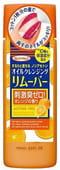 """B&C Laboratories """"Nail Oil Remover"""" Жидкость для снятия лака с апельсиновым маслом, без ацетона, 100 мл."""