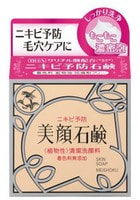"""Meishoku """"Bigansui Skin Soap"""" Мыло туалетное для проблемной кожи лица, 80 гр."""