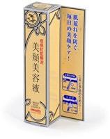 """MEISHOKU """"Bigansui Acne Essence"""" Эссенция для проблемной кожи лица (локального применения), 15 мл."""