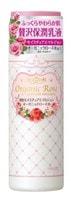 """MEISHOKU """"Organic Rose Moisture Emulsion"""" Увлажняющая эмульсия с экстрактом дамасской розы, 145 мл."""