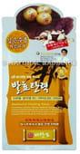 BEAUTY CLINIC Маска против морщин для зрелой кожи (на основе рецептов восточной медицины), 1 шт.