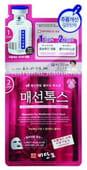 BEAUTY CLINIC Маска против морщин для зрелой кожи двухшаговая (на основе рецептов восточной медицины), 1 шт.