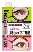 """B&C Laboratories """"Brow Lash Ex Mascara & Eyeliner"""" Тушь для ресниц (объём и подкручивание), чёрная + золотисто-коричневая подводка."""