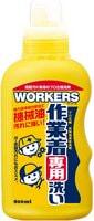 """Nissan """"Workers"""" Жидкое средство для стирки рабочей и сильно загрязненной одежды, 800 мл."""