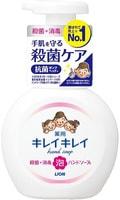 """LION LION """"Kireikirei"""" Пенное антибактериальное мыло для рук - для всей семьи, с ароматом цитрусовых фруктов, 250 мл."""
