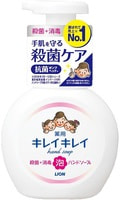 """Lion """"Kireikirei"""" Пенное антибактериальное мыло для рук - для всей семьи, с ароматом цитрусовых фруктов, 250 мл."""