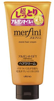 UTENA «Merfini» Увлажняющий крем-молочко для сухих и поврежденных волос с аминокислотами, гиалуроновой кислотой и аргановым маслом (с термо и UV-защитой), 150 гр.