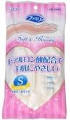 """ST """"Family"""" """"Soft &Beauty"""" Перчатки для бытовых и хозяйственных нужд (винил, пропитаны гиалуроновой кислотой, средней толщины), размер S, перламутровые."""