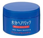 SHISEIDO «Nano Repair Moisture» - Ночной несмываемый нано-бальзам для поврежденных волос, 100 гр.