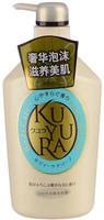 SHISEIDO «Kuyura» Увлажняющее жидкое крем-мыло для тела с ароматом трав, 550 мл.