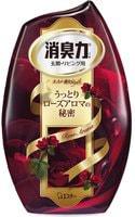 ST «Aroma style» - Жидкий освежитель воздуха для комнаты, роза, 400 мл.