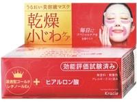 """Kracie """"Hadabisei"""" Маска для лица против морщин с пчелиным маточным молочком и гиалуроновой кислотой, 30 шт."""