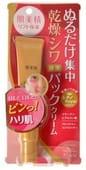 KRACIE «Hadabisei» Интенсивный увлажняющий крем для кожи вокруг глаз и губ с лифтинг-эффектом, 30 гр.
