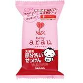 """Saraya """"Arau Baby"""" Мыло-пятновыводитель для детской одежды, 110 гр."""