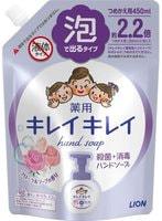 """LION LION """"Kirei kirei"""" Пенное антибактериальное мыло для рук - для всей семьи, с ароматом цветов, сменная упаковка, 450 мл."""